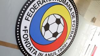 Dinamo și FCSB, amendate de Comisia de Disciplină a FRF