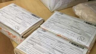 Asociația Elevilor Constanța depune plângere penală împotriva unor miniștri