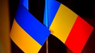 Comuna Cumpăna se înfrățește cu o localitate din Ucraina
