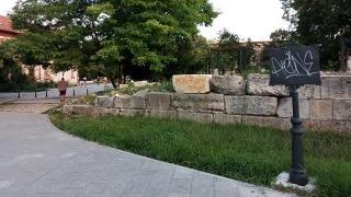 """""""Aproape Parcul Arheologic"""", unde istoria se împletește cu... arta vandalismului"""
