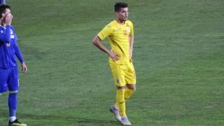Tineretul României merge la EURO 2019