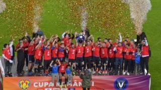 FC Viitorul a adus Cupa României la Constanța!