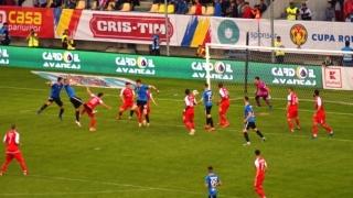 Duel mult aşteptat în semifinalele Cupei României la fotbal