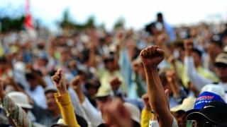 Sute de persoane protestează în Capitală împotriva deciziilor recente ale parlamentarilor