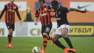 Şahtior Doneţk a pierdut meciul de pe teren propriu cu Zorya