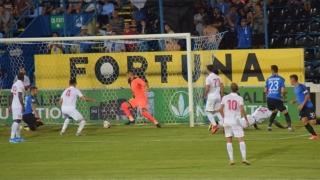 FC Hermannstadt şi FCSB, în sferturile Cupei României la fotbal