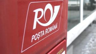 Programul de lucru al oficiilor poștale de Paște