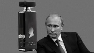 Un parfum dedicat lui Vladimir Putin a fost pus în vânzare la Moscova