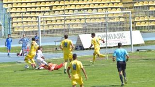 Victorie pentru FC Argeş în Liga a 2-a