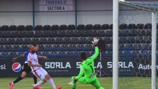 Prima victorie pentru Dinamo în play-out