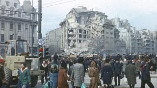 Aproape jumătate de secol de la marele cutremur din '77