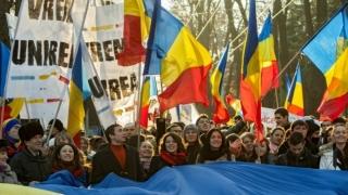 40 de localităţi din R. Moldova vor să se unească cu România! Au semnat!