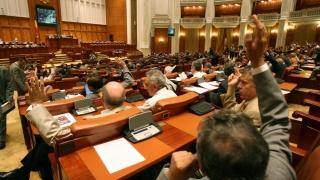 Deputații au adoptat pachetul de legi privind achizițiile publice