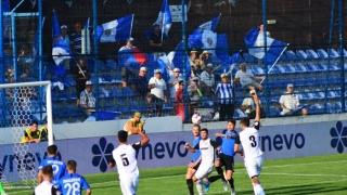 FC Viitorul s-a impus în amicalul de sâmbătă
