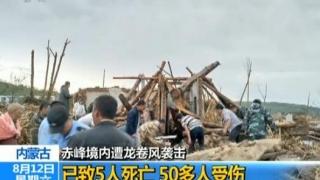 5 persoane decedate în Mongolia, din cauza unui ciclon