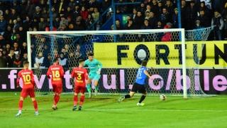 UEFA a aprobat, în contextul pandemiei, condițiile participării cluburilor în competițiile europene