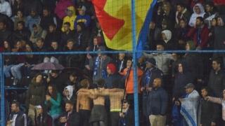 Preşedintele FRF doreşte cât mai rapid spectatori în tribune