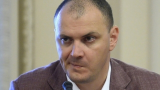 Sebastian Ghiţă urmează să fie audiat vineri în vederea extrădării