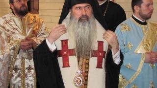 Modificarea programului liturgic al IPS Teodosie