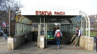 Un bărbat a murit pe scările unei stații de metrou din Capitală