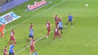 CFR, cu doi jucători eliminaţi, a pierdut la Giurgiu