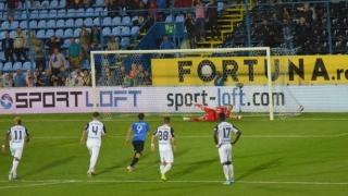 Bilete la meciul FC Viitorul - Poli Iași