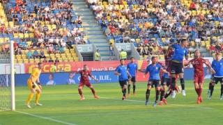 FC Botoșani a eliminat-o pe CFR Cluj în Cupa României