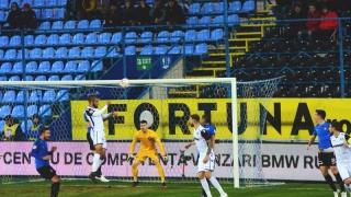 Dinamo a pierdut şi cu Voluntari