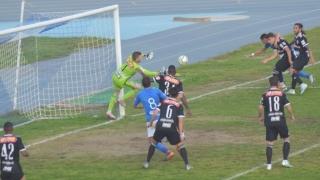 A doua înfrângere pentru U. Cluj în Liga a 2-a