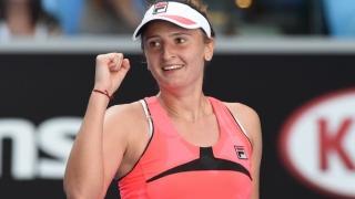 Irina Begu s-a calificat în turul trei al turneului de la Roland Garros