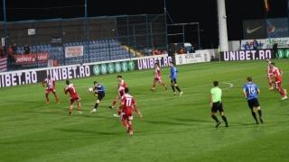 Meciul Viitorul - Sepsi se va disputa sâmbătă, 4 mai
