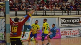 HCDS - SPORTING, în turul secund preliminar al EHF European League