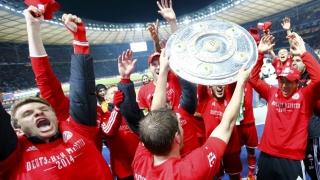 Bayern Munchen este noua campioană a Germaniei la fotbal