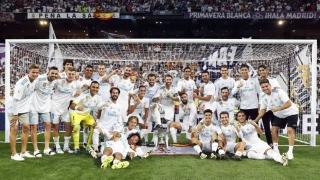 A 10-a Supercupă a Spaniei pentru Real Madrid