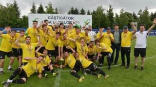Al șaptelea titlu de campioană la juniori U19 pentru FC Viitorul în zece ani!
