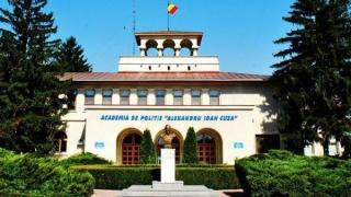 Fost rector și fost prorector ai Academiei de Poliție, trimiși în judecată pentru instigare la șantaj