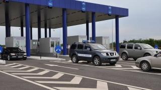"""""""Hora Unirii"""" la graniţa României cu Ungaria"""