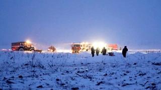 Cauzele accidentului de avion din Moscova, în care 71 de persoane au murit