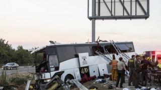 Mai mulți morți și răniți, în urma unui accident de transport din SUA