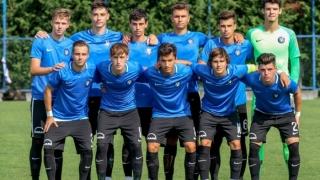 FC Viitorul - NK Domžale, în UEFA Youth League
