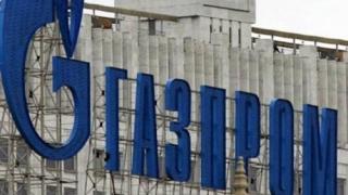 Ungaria a semnat un acord cu Gazprom