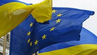 MAE salută intrarea în vigoare a Acordului de asociere UE - Ucraina