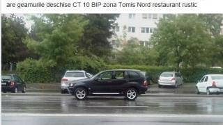 Apel pe facebook după ploile torențiale: A cui e mașina?