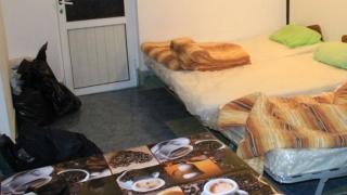 Centru de ajutor pentru persoane fără adăpost