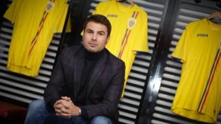 """Șase """"stranieri"""" U21 pe lista preliminară a lui Adrian Mutu"""