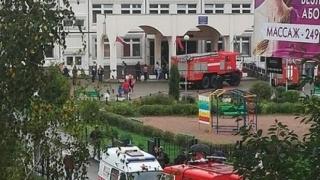 """După """"model"""" american, împușcături într-o școală din Moscova"""