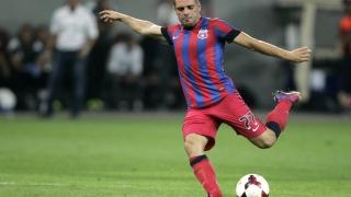 Adrian Popa a anunțat că pleacă de la FC Steaua la Reading