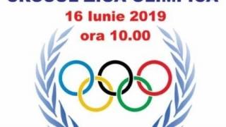 Duminică se va desfăşura Crosul Ziua Olimpică