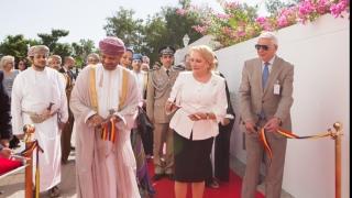 A fost inaugurată Ambasada României de la Muscat