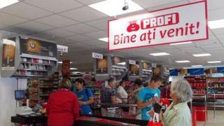 PREMIERĂ! Hipermarket constănțean ÎNCHIS de Protecția Consumatorilor!